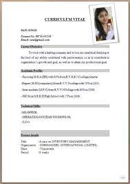 Curriculum Vitae Sample Format Gorgeous Resume Sample For Job Application Pdf Resume Format For Applying Job