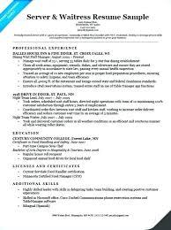 Server Resume Samples New Server Resume Objective Samples Resume Server Examples Server Resume