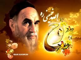 Image result for تصاویر متحرک از حرم امام خمینی