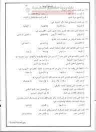 امتحان السودان 2021 عربي pdf
