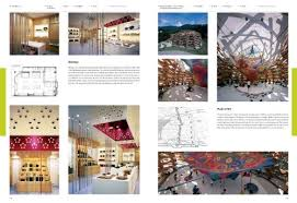 Atlas of World Interior Design: Markus Sebastian Braun, Michelle Galindo:  9783037680612: Amazon.com: Books