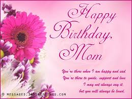 Islamic Birthday Wishes Messages, Greetings and Wishes - Messages ... via Relatably.com