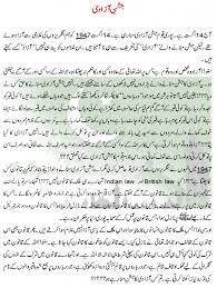 14 August Speech Shayari Quotes Sms 2019