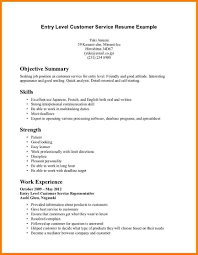 9 Entry Level Resume Templates Word Professional Resume List