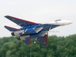<b>Радиоуправляемый самолет</b> с реактивным двигателем: купить ...