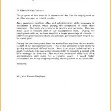 Job Reference Letter From Employer Fresh Referee Letter For ...