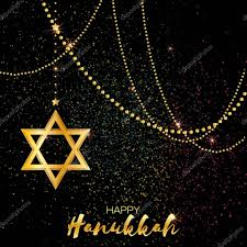 Christmas Lights Star Of David Origami Golden Star Of David Happy Hanukkah Stock Vector