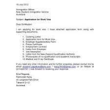 Covering Letter For Job Best Of Sample Job Application Cover Letter ...