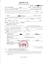 China Business Visa Invitation Letter Business Letter Samplevisa