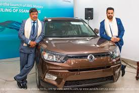 ims group in order to cater to the developing market for automobile industry in nepal formed ims motors