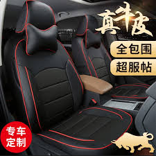 leather car seat cover cushions all surrounded by four seasons dedicated custom modern driving lang lang yuet thomson rena name ix35 sonata shengda black
