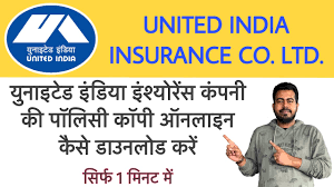 Dear sir / madam, myself fali jose kattukaran, an insurance professional with united india you may take personal accident policy with sum insured 15 lakhs and may produce this certificate at the time of renewal of each of your motor. How To Download United India Insurance Company Policy Copy Online In Hindi Youtube