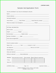 23 Mind Blowing Reasons Why Sample Job Application Form