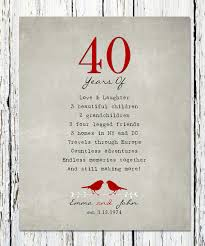 40th anniversary gift for pas 40th ruby anniversary print personalized wedding anniversary sig