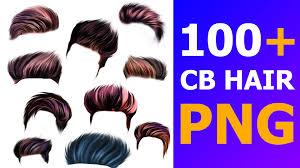 new picsart cb hair png 2018 free zip file hd cb hair png