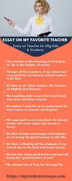 My Teacher 10 Lines More Sentences Short Essay For Children