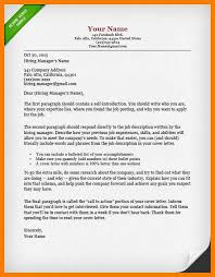 Words To Use In Cover Letters 9 10 Words To Use In A Cover Letter Tablethreeten Com