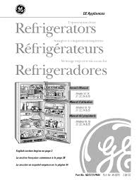 similiar ge refrigerator wiring schematic keywords ge refrigerator schematic diagram on ge refrigerator wiring diagram
