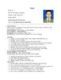 Resume For Bank Job Evoo Tk
