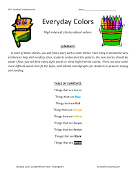 Read And Color Comprehension Worksheets - Color of Love #cf083096e0a3