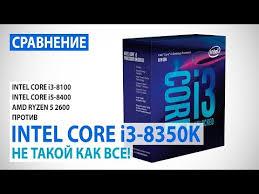 Сравнение <b>Core i3</b>-8100 c <b>Core</b> i5-7400, <b>Core</b> i5-6400 и <b>Core i3</b> ...
