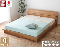 minamotobed: Only as for frame / design low bed queen frame made in ...