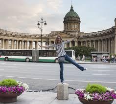 Об авторе ЕГЭ физмат Дипломная работа была выполнена в Московском государственном университете МГУ В 2007 году получила диплом