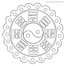 Free Mandala Coloring Pages For Kids Yin And Yang Gianfredanet