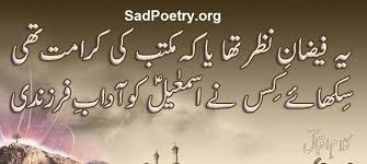 poetry image independence day poetry and sms sad poetry org