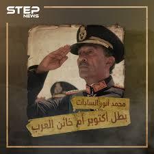رجل الحرب والسلام .. محمد أنور السادات رئيس مصر الذي أشغل العالم العربي  لسنوات - وثائقي1