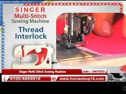 How To Use Singer Sewing Machine Multi Stitch