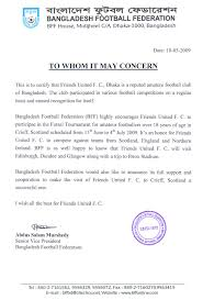 Letter From Bff Friends United Fc