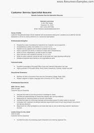 Job Objective For Resume Inspiration Inspirational Job Objective For Resume Cv Resume