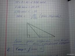 Краевые контрольные работы по математики Гдз алгебра 10 кл никольский