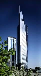 21st Century Tower ...