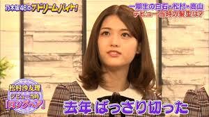 大人気アイドル乃木坂46が誇る二大美女の齋藤飛鳥白石麻衣 音