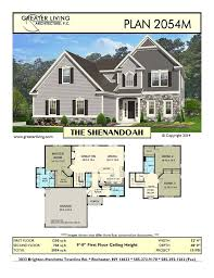 Plan 2054m the shenandoah house plans two story house plans 1st floor