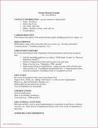 Sample For Urdu New Career Objective Teaching Profession