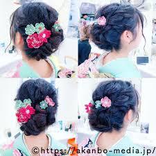 着物など和装に合う髪型ヘアアレンジ100選簡単おしゃれな例多数