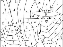 Color By Number Coloring Pages For Kindergarten At Getdrawingscom
