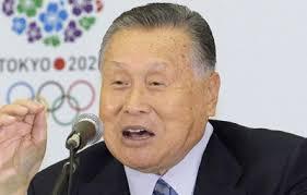 「オリンピック協会の森会長」の画像検索結果