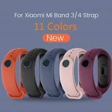 "Home > Popular > Consumer Electronics > ""xiaomi <b>mi band 5</b>"""