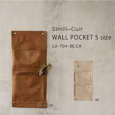 import leather wall pocket from japan at whole s