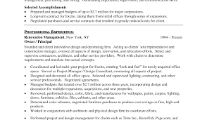 Interior Design Resume Sample Resume Interior Design Resume