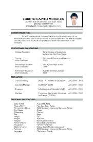 Current Resume Formats Current Resume Formats Current Resume Formats