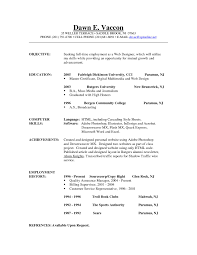 Example Of Resume In Html Code Free For Download Resume Objectives