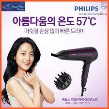 Bảo hành chính hãng - Máy sấy tóc tạo ion Philips HP8233, Giá tháng 11/2020