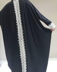 Jilbaab Design Lace Doiley Design Jilbaab