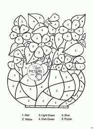 Soothing Easter Egg Printable Coloring Pages Easter Egg Coloring