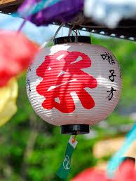 夏祭り花火盆踊り伝統行事から 日本の夏を愉しむ きのこらぼ